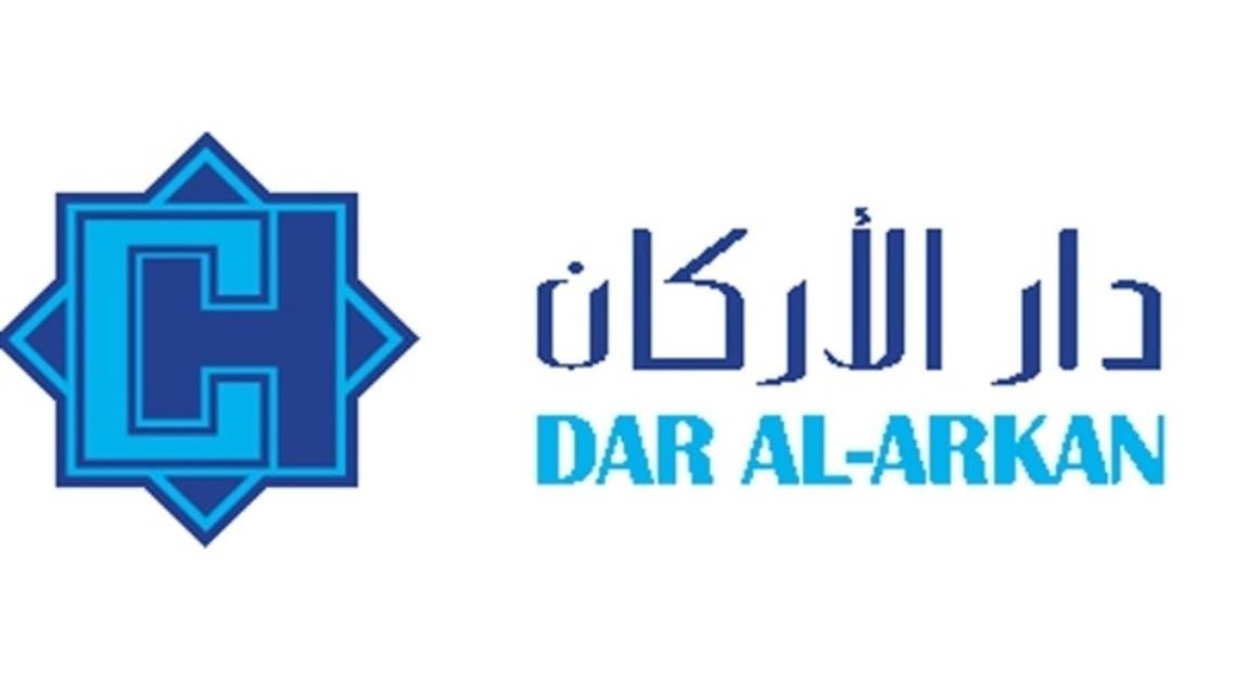شركة دار الأركان السعودية