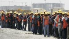 Dubai laborers stage rare strike for more pay
