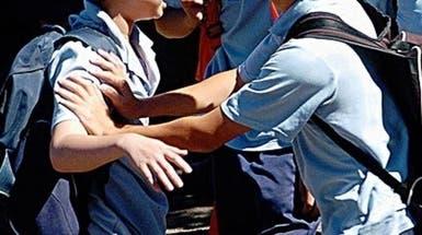 400 سعودية يلتحقن بدورات لكشف عنف الأطفال