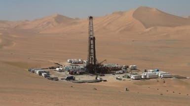 400 مليار ريال استثمارات سعودية للحد من استهلاك النفط