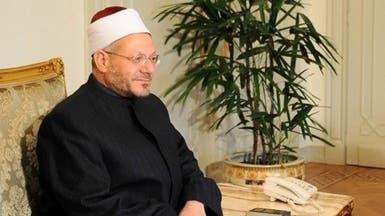 مفتي مصر يحذر من مخاطر الفتاوى التكفيرية