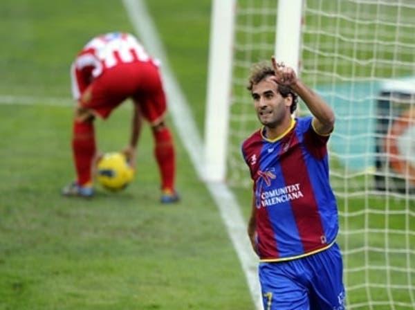 """""""المافيا"""" الصينية.. وراء التلاعب بنتائج الدوري الإسباني"""