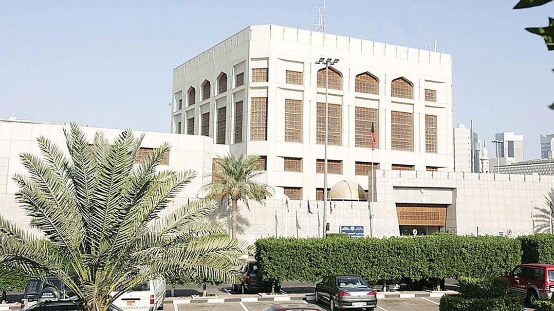 بنك الكويت المركزي يجمد كيانات لها علاقة بالنووي الإيراني