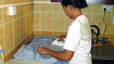 السعوديون يستقدمون العمالة المنزلية الكينية قريباً