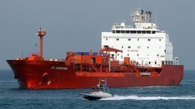 اليابان تسعى لتمديد الإعفاء الأميركي على نفط إيران