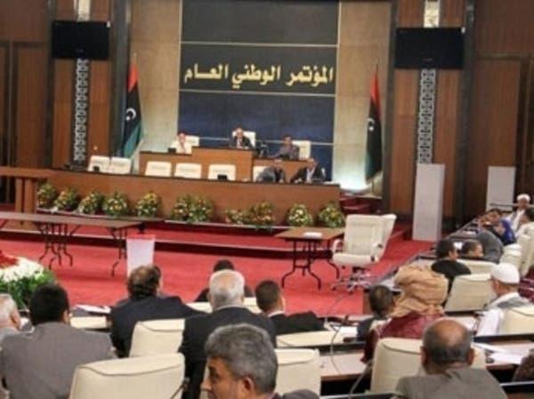 تبادل التهم بين أكبر حزبين في ليبيا