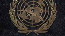 Palestinians hold off on U.N. agency membership