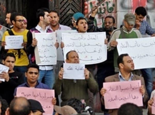 مصر.. نقابة الصحفيين تصعد بتسويد الصحف والداخلية تتجاهل