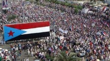 Protesters rally for South Yemen independence