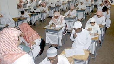 """""""التربية"""": تسرّب في الاختبارات بسبب المعلمين"""