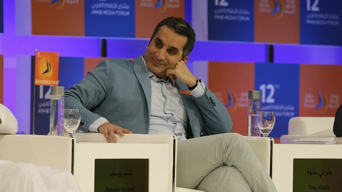 """Bassem Youssef pictured during this month's Arab Media Forum. The U.S. has raised concerns over """"efforts to... deter political expression in Egypt"""". (AFP)"""
