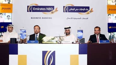 """""""الإمارات دبي"""" يخصص 545 مليون دولار للمشاريع الصغيرة"""
