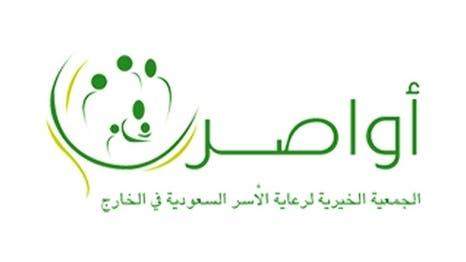 شروط زواج السعودي من اجنبية امارة مكة