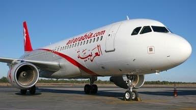 أول رحلة من أبوظبي إلى مصر على العربية للطيران
