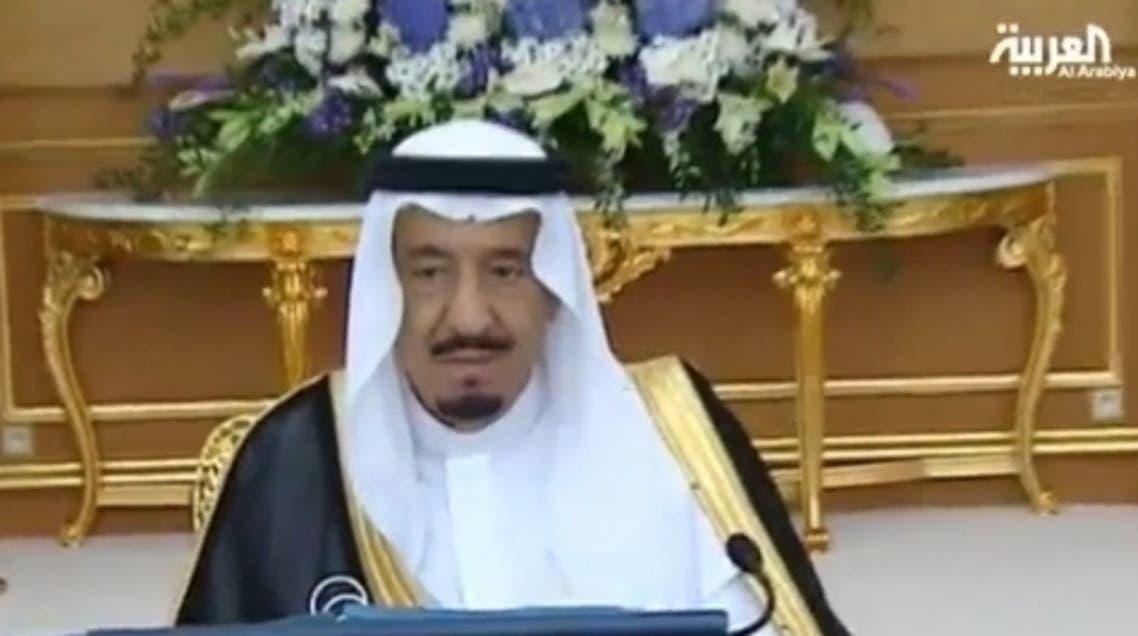 Saudi crown prince 2