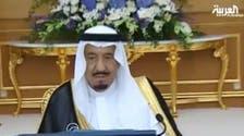 Syria top priority as Saudi crown prince visits Turkey