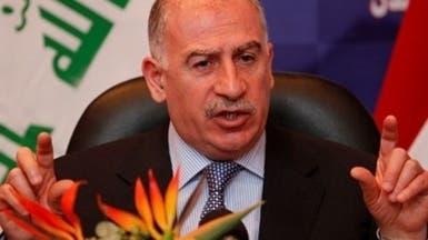 نجاة رئيس برلمان العراق من محاولة اغتيال في الموصل