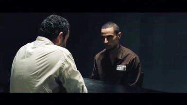 """""""عمر"""" فيلم فلسطيني يحكي الحب في ظل الاحتلال ويبهر """"كان"""""""