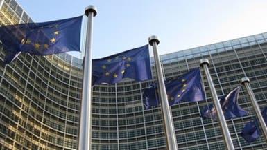 التضخم في منطقة اليورو يرتفع إلى 2.1% في سبتمبر