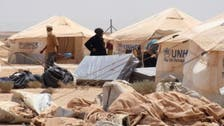 World Bank to announce funds for Syria refugee influx