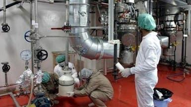 الوكالة الذرية: إيران عززت قدرات تخصيب اليورانيوم