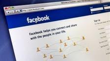 Facebook, Microsoft reveal details of U.S. data requests