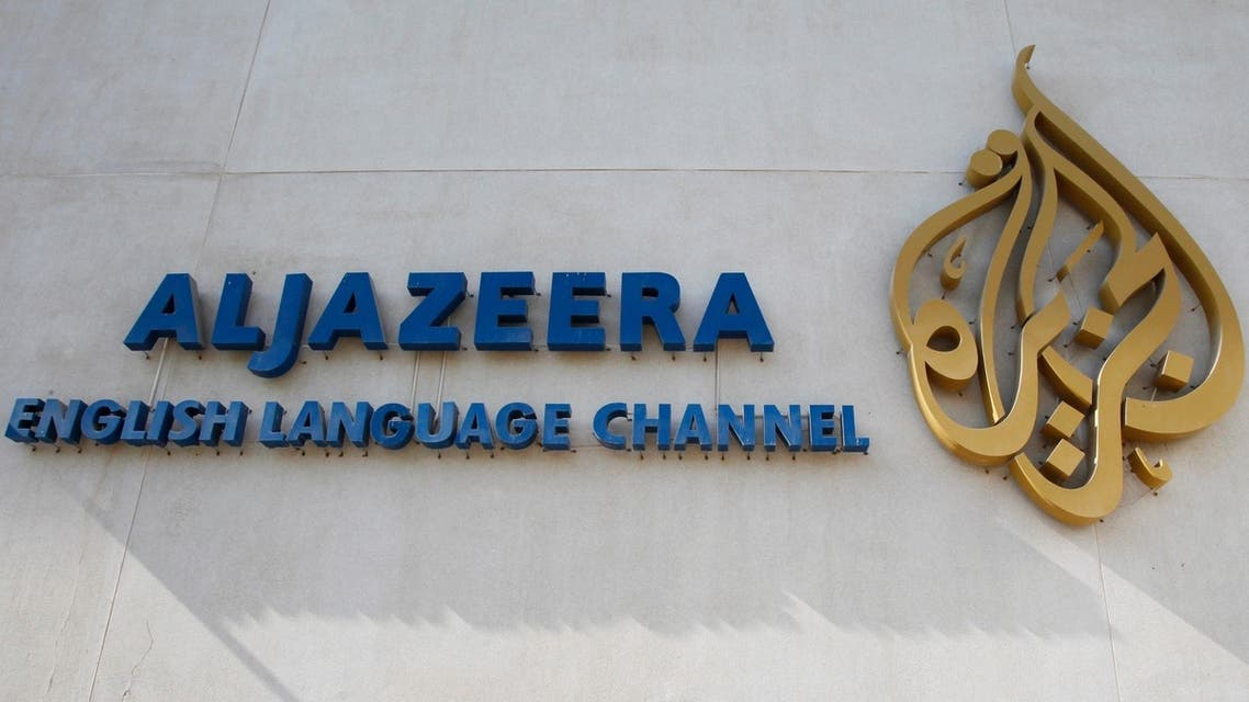 "Al Jazeera said it ""should have done better"" in handling a story by Columbia University professor Joseph Massad. (Reuters)"