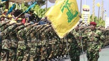 Germany backs call to put Hezbollah armed wing on EU terror list