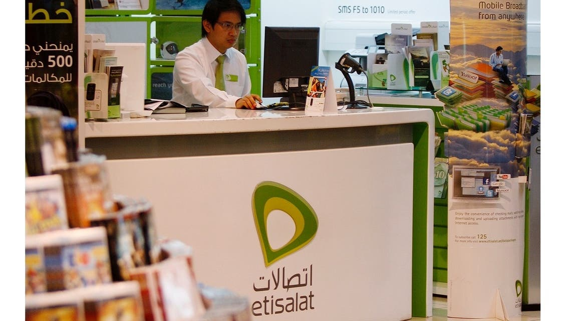 Etisalat and regional rival Ooredoo both made bids for a stake in Maroc Telecom. (File photo: Reuters)