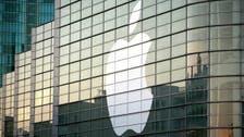 The Irish loophole behind Apple's low tax bill