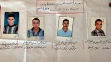 Kidnapped Egyptian security men in Sinai released, confirms army