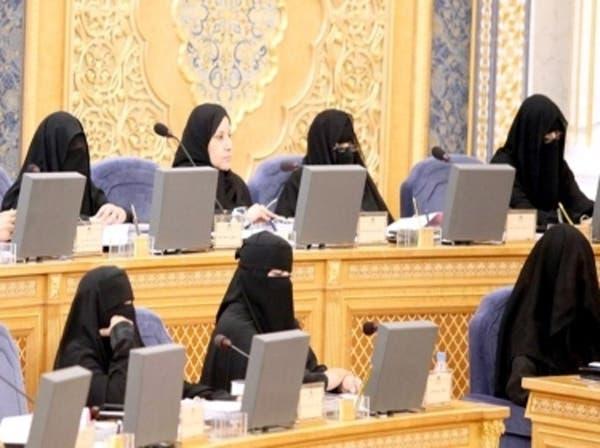 """عضو في """"الشورى"""" تنتقد شروط تسجيل المرأة بمنح الأراضي"""
