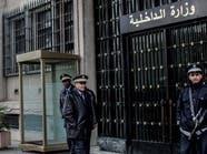 #تونس تفكك 1000 خلية إرهابية خلال 2015