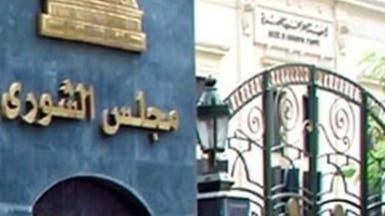 ردود فعل متباينة حول فرض ضرائب على مخصصات البنوك في مصر