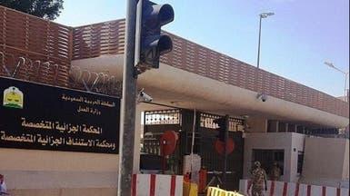 محاكمة سعودي انضم لكتائب القسام وأكاديمية البناء بتركيا