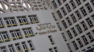 مصادر: مصر تتجه لحسم مصير الضريبة على الأرباح الرأسمالية