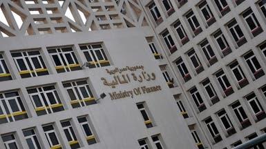 مصر تعتزم طرح سندات دولية بحدود 7 مليارات دولار