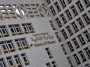 10 مليارات جنيه إيرادات الحكومة المصرية بعد رفع الرسوم