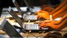 أميركا تحذر.. خلل يجعل الإنترنت اللاسلكي عرضة للاختراق