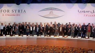 الائتلاف الوطني السوري يختار رئيسه الجديد بإسطنبول