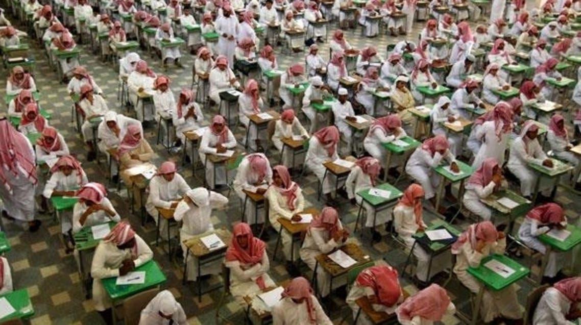 امتحانات واختبارات في السعودية