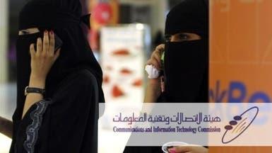 """المشترك السعودي """"حر"""" بنقل أرقام هواتفه لأي شركة اتصالات"""