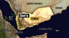 South Yemen suicide car bomb kills one