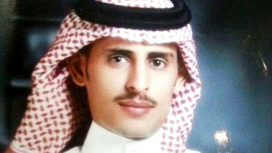 Saudi Security Guard