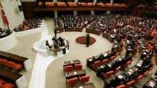 تركيا تناقش رفع الحصانة عن النواب المؤيدين للأكراد