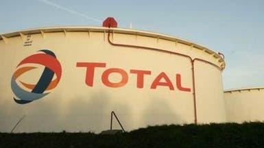 سفينة توتال تصل لبنان بحثاً عن النفط