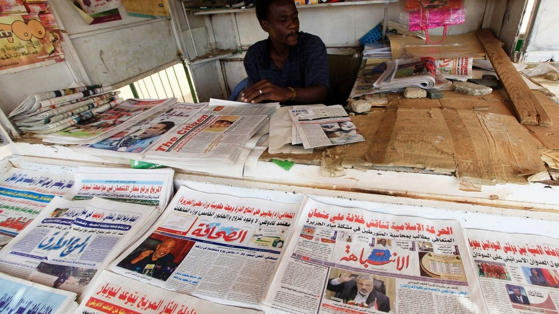 The al-Intibaha newspaper is seen on display with other newspaper titles at a newsstand in Khartoum, Sudan in November 2012. (File photo: Reuters)
