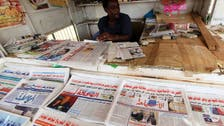 Sudan suspends two biggest newspapers for critical coverage