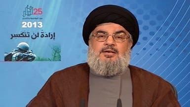 حزب الله يعترف لأول مرة بالقتال ضد الثوار في سوريا