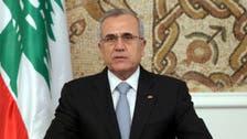 كيف يُنتخب رئيس الجمهورية اللبنانية؟